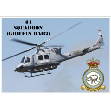 84 SQUADRON  (GRIFFIN HAR2) KEYRING/FRIDGE MAGNET/BOTTLE OPENER